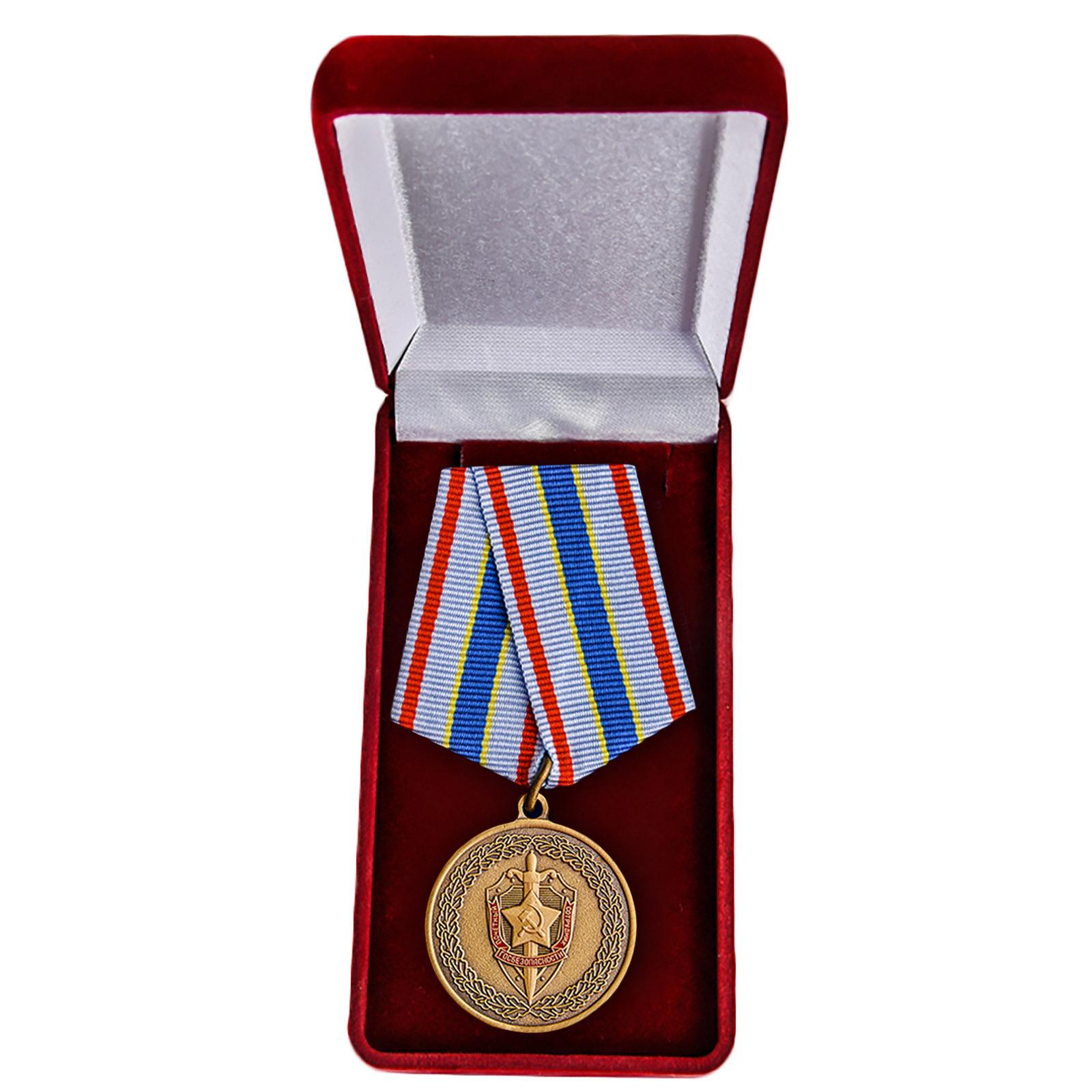 """Медаль """"Почетный сотрудник Госбезопасности"""""""
