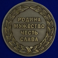 """Медаль """"Подводные силы"""""""