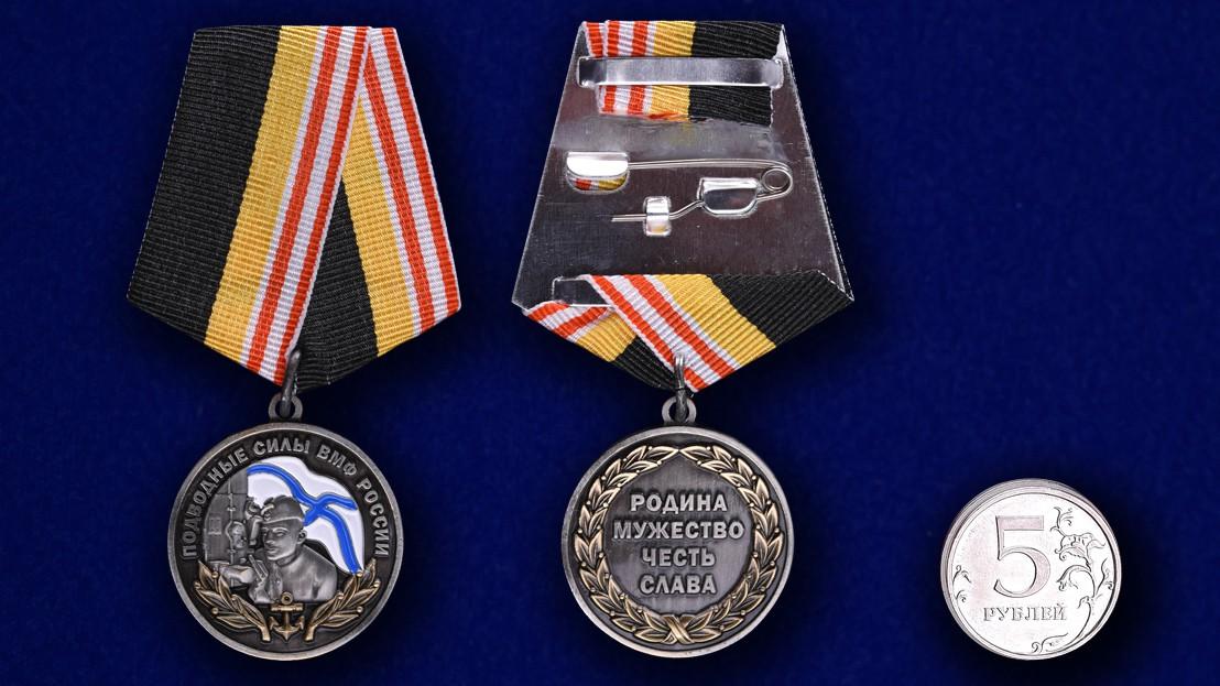 """Медаль """"Подводные силы ВМФ России"""" - сравнительный размер"""