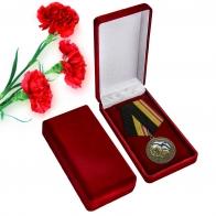 Медаль подводникам в футляре