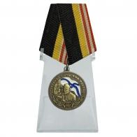 Медаль Подводные силы ВМФ России на подставке