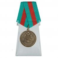 Медаль Пограничная Служба ФСБ России на подставке