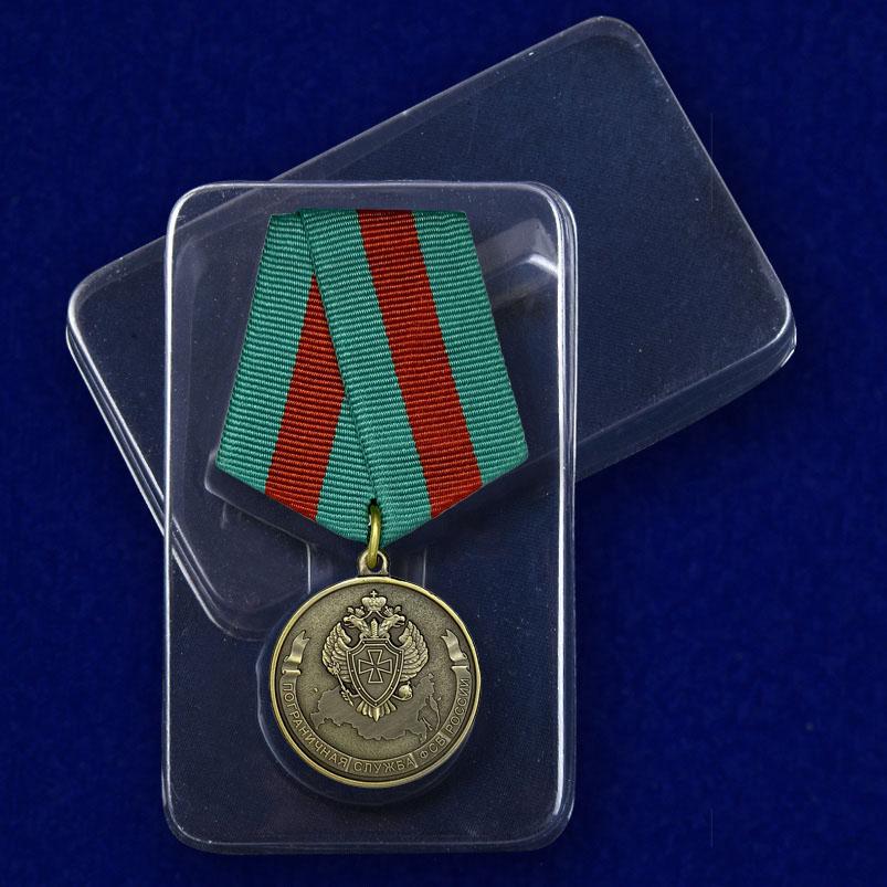 Медаль Пограничная Служба ФСБ России (Ветеран) в футляре