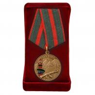 Медаль пограничникам - участникам Афганской войны в футляре