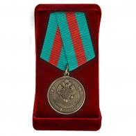 Медаль Пограничной службы ФСБ в футляре