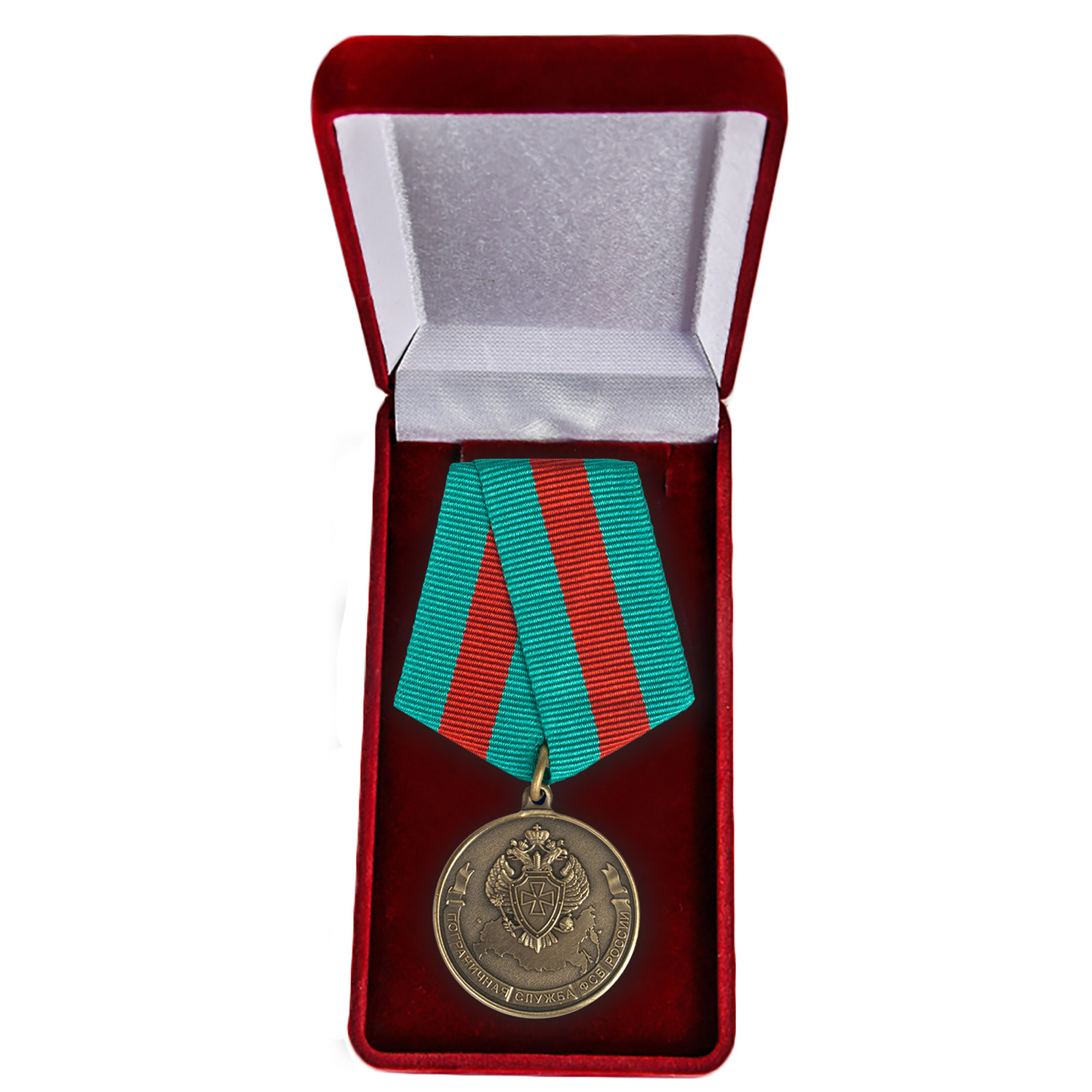 Медаль Пограничной службы ФСБ России