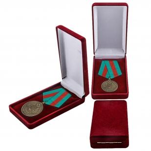 Медаль Пограничной службы ФСБ заказать в Военпро