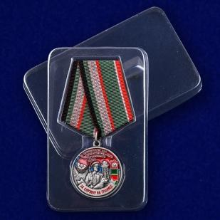 Медаль За службу в Панфиловском погранотряде - в пластиковом футляре