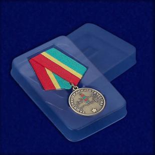 Медаль Погранвойск Защитник границ Отечества - в пластиковом футляре