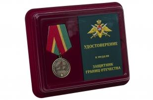 Медаль Погранвойск Защитник границ Отечества - в футляре с удостоверением