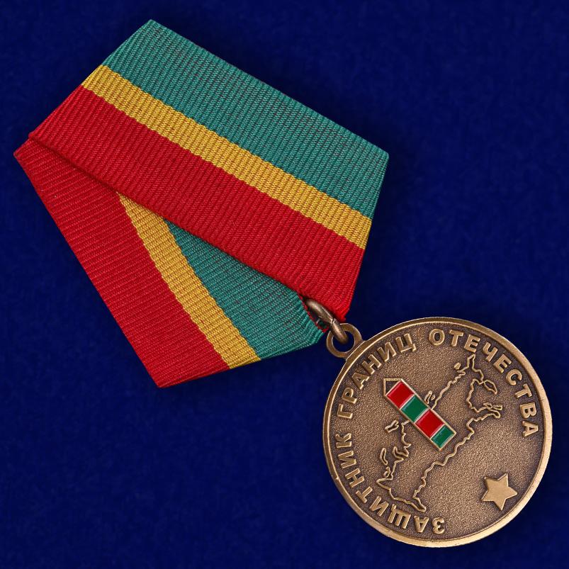 Медаль Погранвойск Защитник границ Отечества - общий вид
