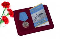 Медаль похвальная Акула