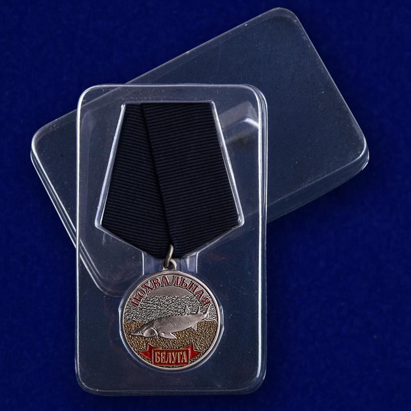 """Медаль похвальная """"Белуга"""" с доставкой"""