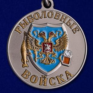 """Медаль похвальная """"Белуга"""" по низкой цене"""