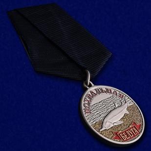 """Купить медаль похвальная """"Белуга"""""""