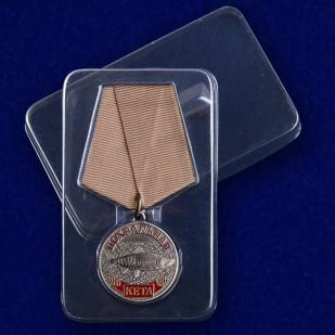 """Медаль похвальная """"Кета"""" с доставкой"""
