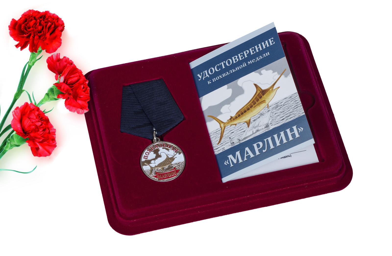 Купить медаль похвальную Марлин оптом или в розницу