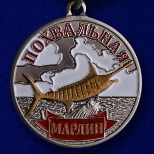 Медаль похвальная Марлин
