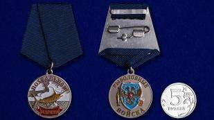 Медаль похвальная Марлин - сравнительный вид