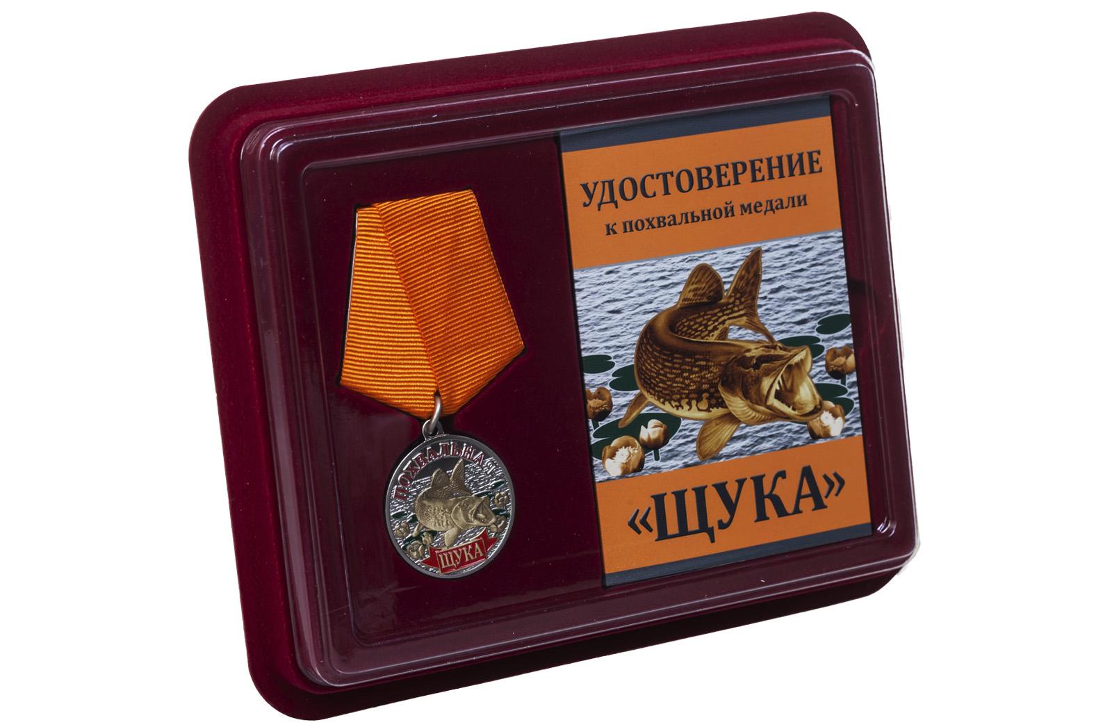 Купить медаль похвальную Щука оптом или в розницу