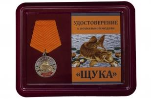 Медаль похвальная Щука
