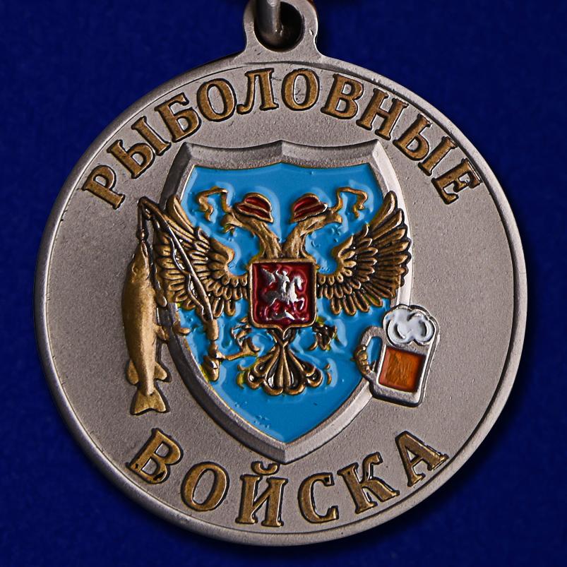 """Медаль похвальная """"Севрюга"""" по низкой цене"""