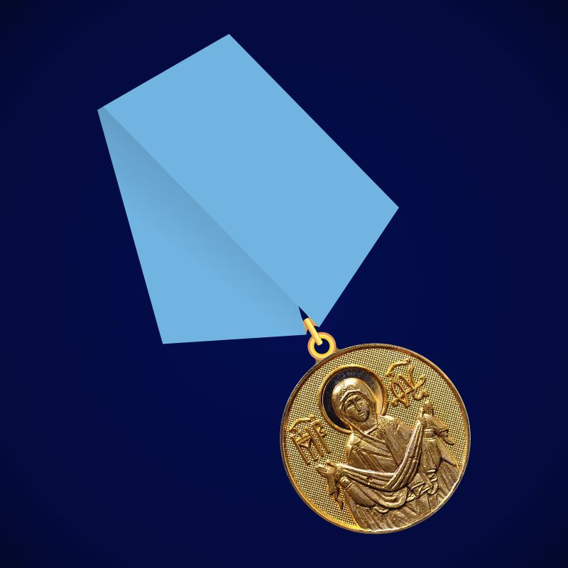 """Медаль """"Покров Пресвятой Богородицы"""""""