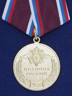 """Медаль полиции России """"95 лет"""""""