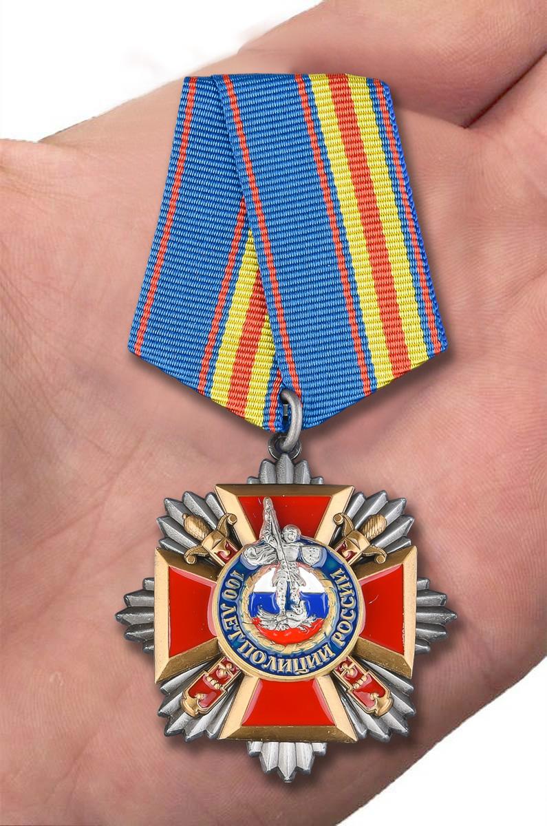 """Медаль """"Полиции России 100 лет"""" - вид на ладони"""