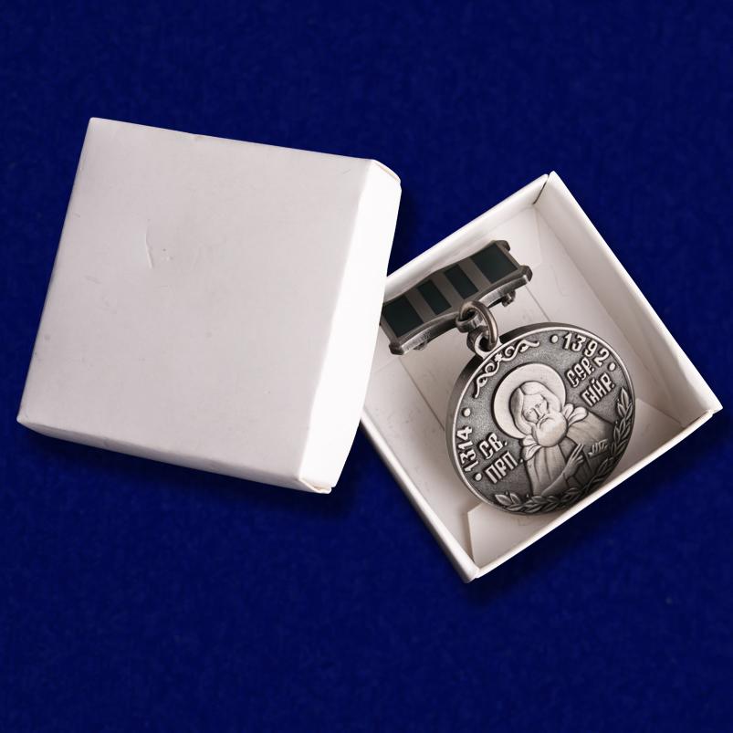 Медаль преподобного Сергия Радонежского 2 степени высокого качества