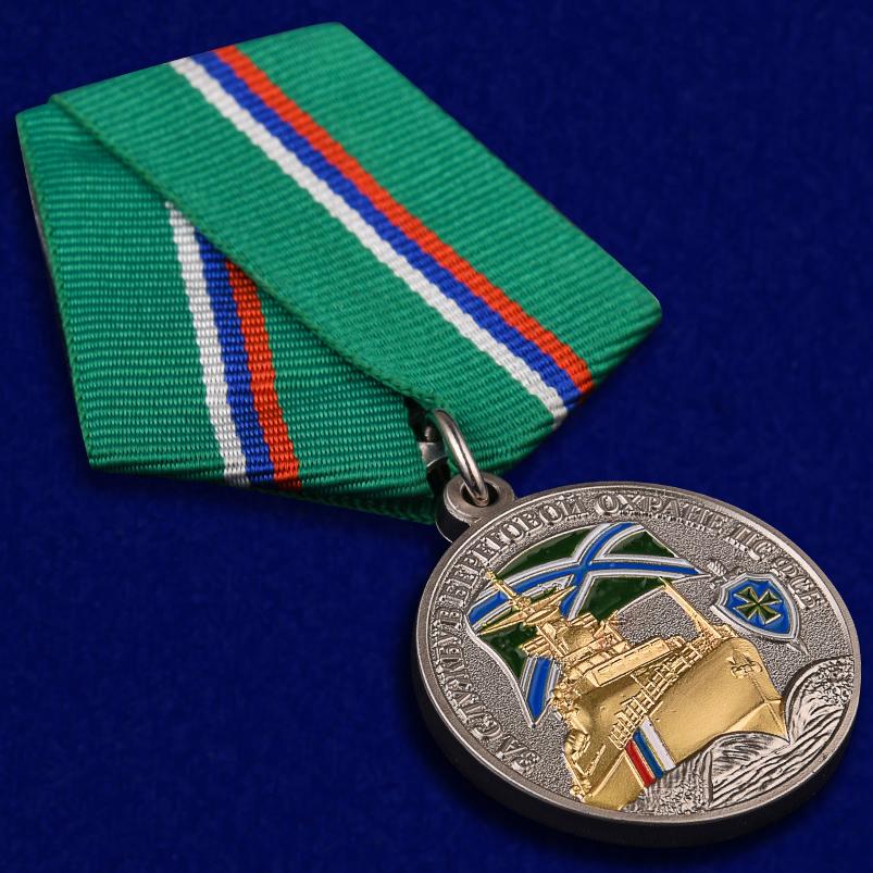 Медаль ПС ФСБ За службу в береговой охране - общий вид