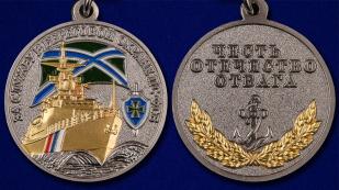 Медаль ПС ФСБ За службу в береговой охране - аверс и реверс
