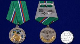 Медаль ПС ФСБ За службу в береговой охране - сравнительный вид