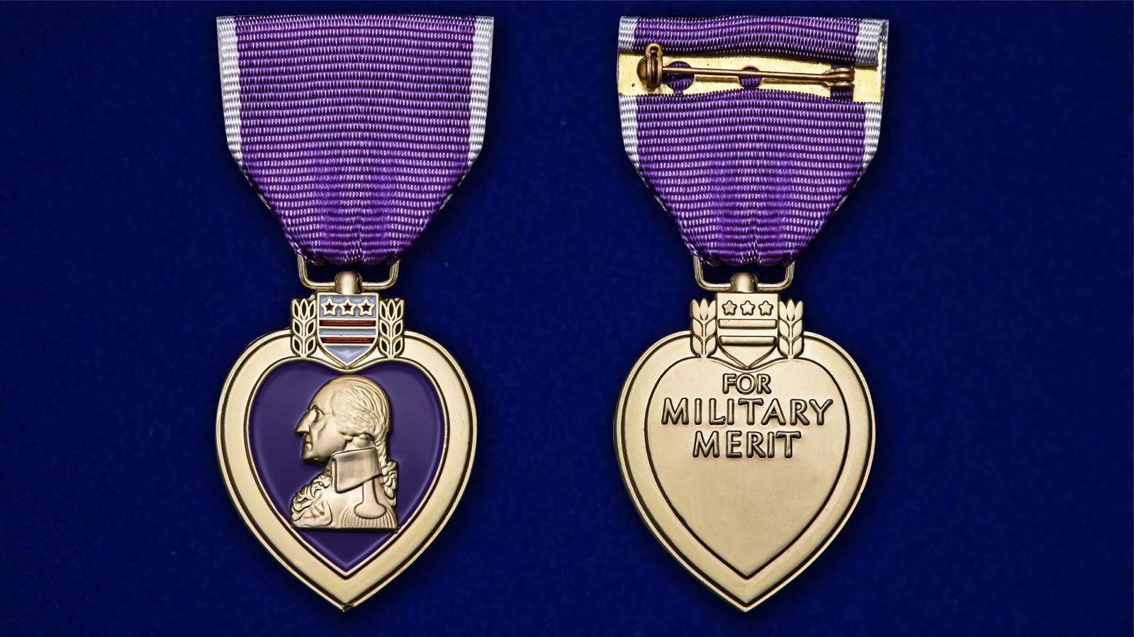 Медаль Пурпурное сердце (США) - высокого качества
