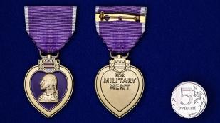 Медаль Пурпурное сердце (США) - сравнительный размер