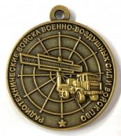 Медаль Радиотехнические войска ВВС и войска ПВО Республики Беларусь