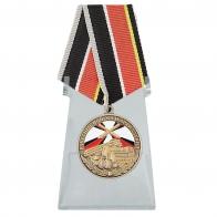 Медаль Ракетные войска и артиллерия на подставке