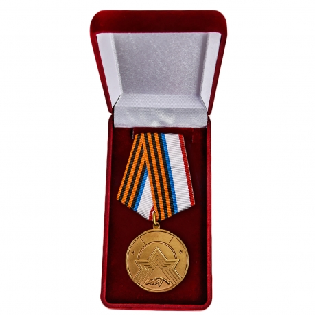 """Медаль Республики Крым """"За заслуги в поисковом деле"""" - в футляре"""