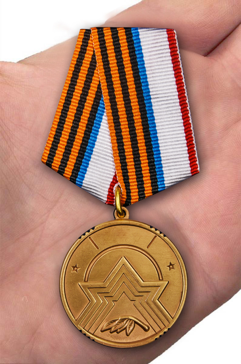 """Медаль Республики Крым """"За заслуги в поисковом деле"""" - вид на ладони"""