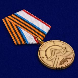 """Медаль Республики Крым """"За заслуги в поисковом деле"""" в футляре из флока"""