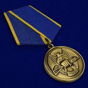 Медаль «Резерв» Ассоциация ветеранов спецназа - общий вид