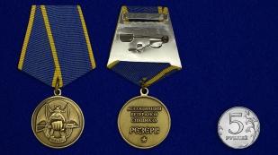 Медаль «Резерв» Ассоциация ветеранов спецназа - сравнительный вид