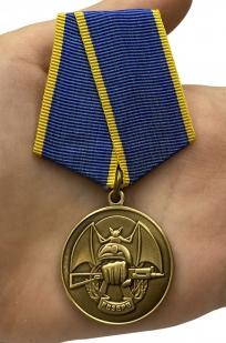 Медаль «Резерв» Ассоциация ветеранов спецназа - вид на ладони