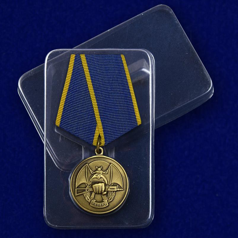 Футляр к медали «Резерв» Ассоциация ветеранов спецназа