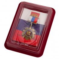 """Медаль РФ """"За отличие в воинской службе"""" в футляре из флока с прозрачной крышкой"""