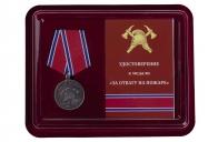 """Медаль РФ """"За отвагу на пожаре"""""""