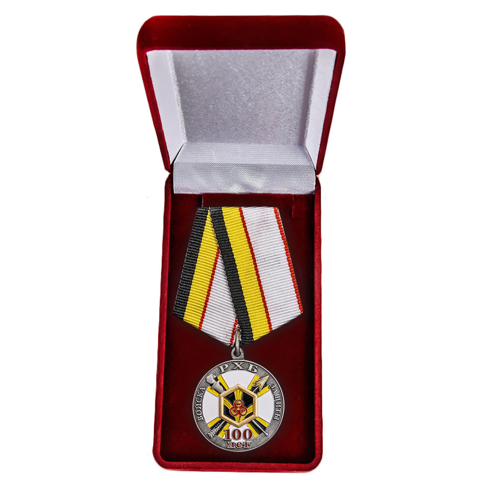 Медаль РХБЗ в футляре