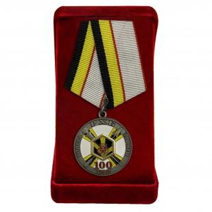 Медаль РХБЗ к 100-летию войск