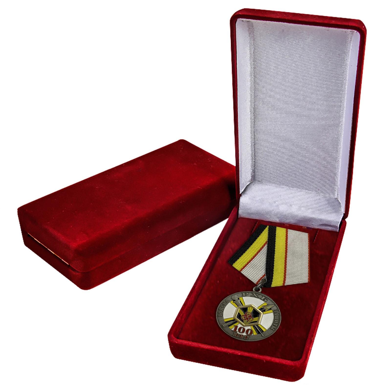 Медаль РХБЗ купить в Военпро