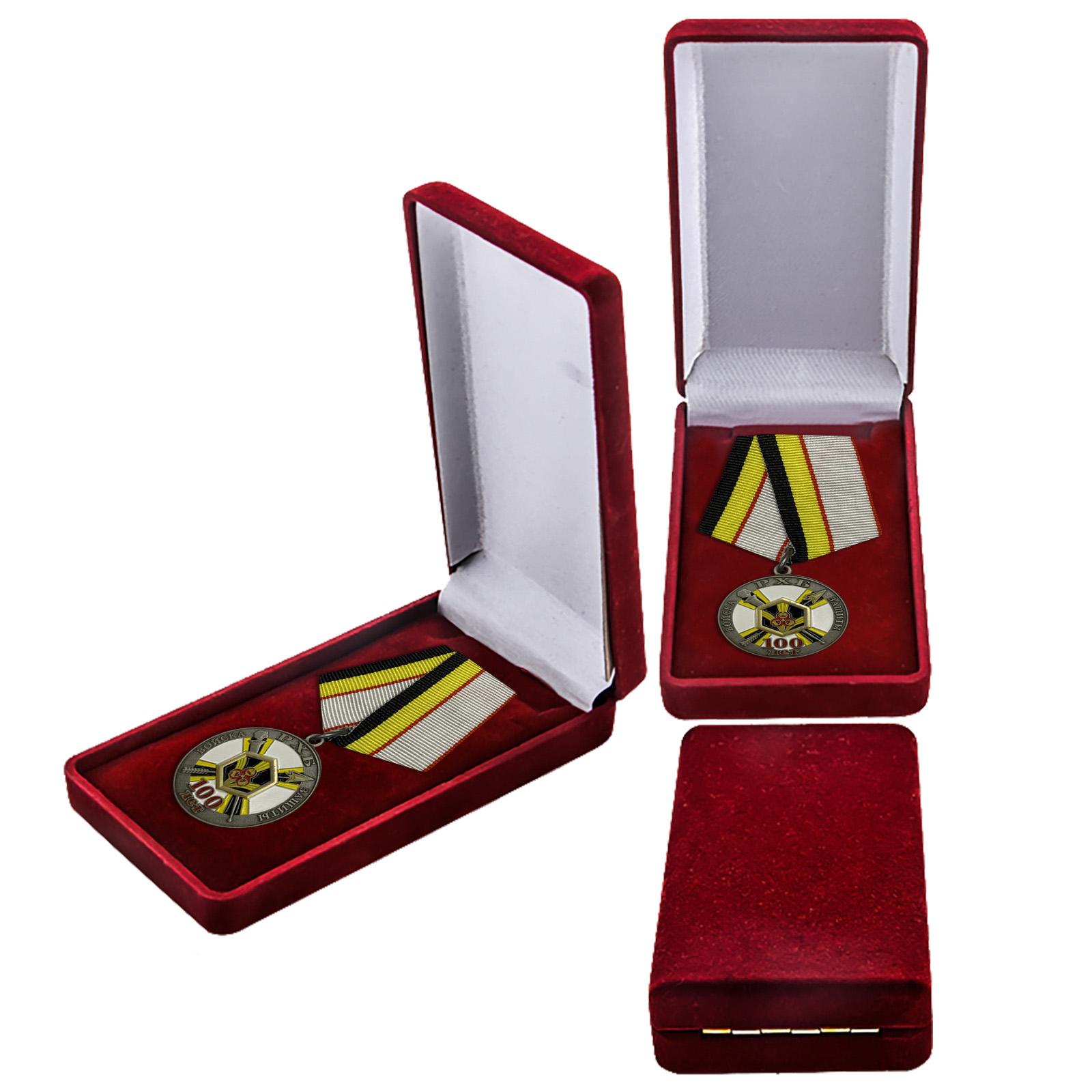 Медаль РХБЗ заказать в Военпро